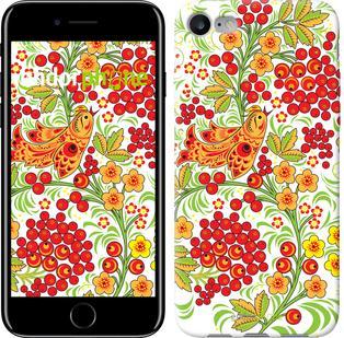 """Чехол на iPhone 7 Хохлома 1 """"249c-336"""""""