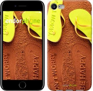 "Чехол на iPhone 7 Summer. Don't worry, be happy. ""2381c-336"""