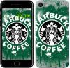 """Чехол на iPhone 7 Starbucks """"3087c-336"""""""