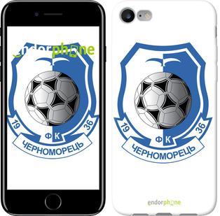 """Чехол на iPhone 7 Черноморец v2 """"2576c-336"""""""