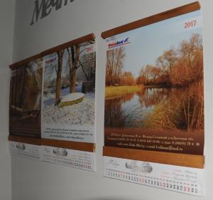 Фото Календари Настенные календари