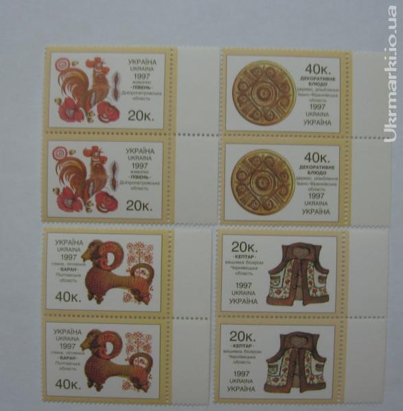 1997 № 166-169 почтовые марки Народное искусство СЕРИЯ (4 штуки)