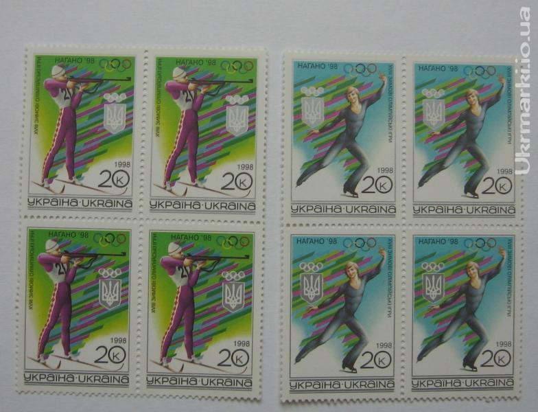 Фото Почтовые марки Украины, Почтовые марки Украины 1998  год 1998 № 184-185 квартблоки почтовых марок Зимняя Олимпиада в Нагано Спорт СЕРИЯ