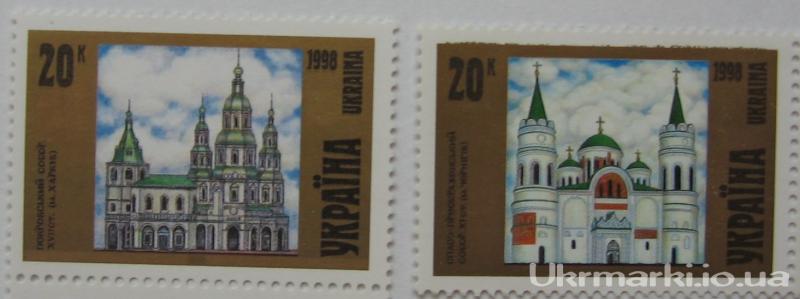 1998 № 220-221 почтовые марки Религия Храмы СЕРИЯ