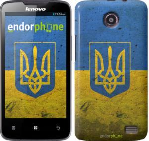 Фото Чехлы для Lenovo A820 Чехол на Lenovo A820 Флаг и герб Украины 2