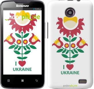 "Чехол на Lenovo A820 I love Ukraine ""2336c-68"""