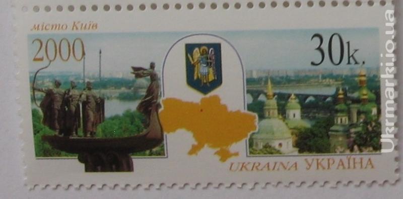 2000 № 320 почтовая марка город Киев Князья