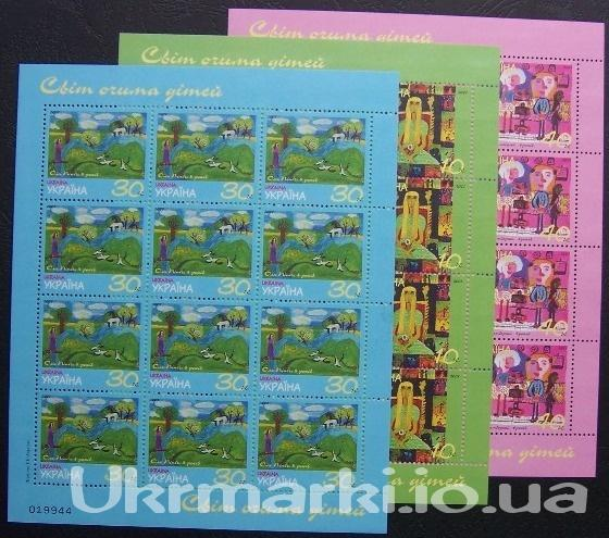 2001 № 370-372 листы почтовых марок Рисунки детей ЗЕЛЕНАЯ, СИНЯЯ, рисунок Даши Чембержи, 6 лет