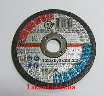 Круг зачистной арм. 14А 115х6х22