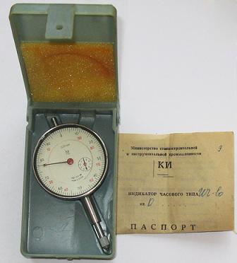 Индикатор ИЧ-10 кл.1 без ушка