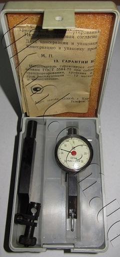 Индикатор ИРБ (0-0,8 мм)
