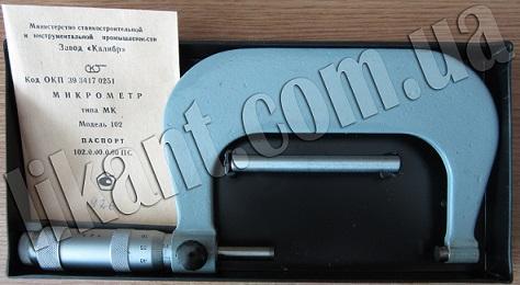 Микрометр МК 25-50