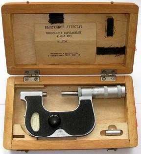 Микрометр МР 0-25 (0,002) рычажный