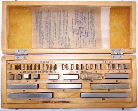 Набор КМД №1 (83 шт.)кл.2