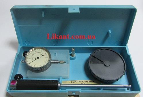 Нутромер индикаторный НИ 10-18 кл.2