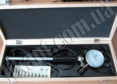 Нутромер индикаторный НИ 18-50