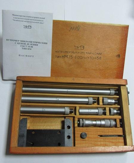 Нутромер микрометрический НМ 600