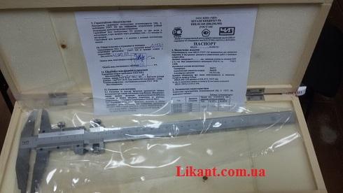Штангенциркуль 250-II (0,05мм)