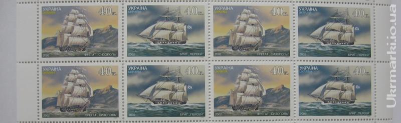 2002 № 433-434 часть листа почтовых марок Судостроение Корабли