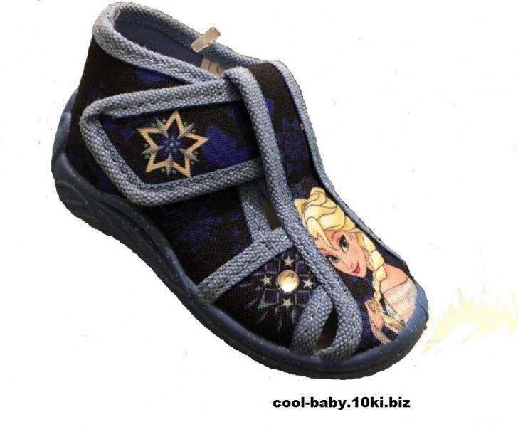 Детские тапочки текстильные для девочки синий Эльза Princess 201 MB 20-24