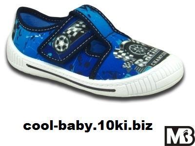 Детские тапочки текстильные для мальчика синие колесо Nevada 113 MB 28-33
