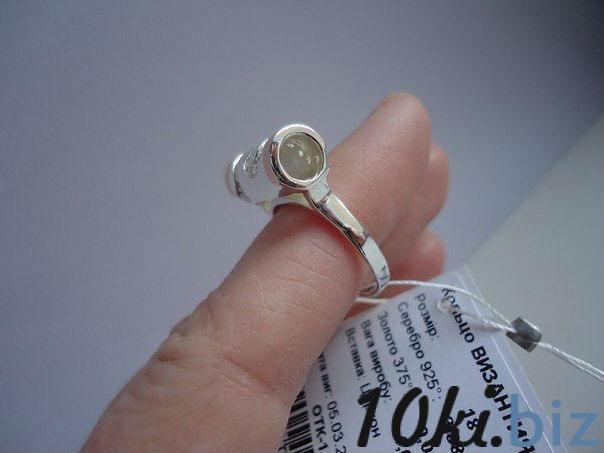 кольцо Византия купить в Луганске - Серебряные кольца