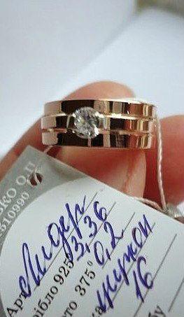 кольцо Лидер