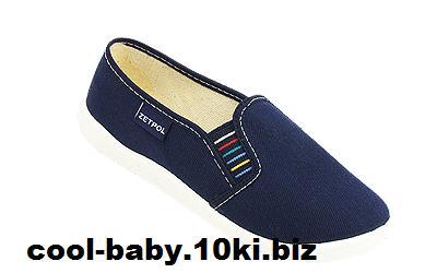 Детские мокасины текстильные для мальчика цветные полоски синий MARCIN 225 ZETPOL 25-36
