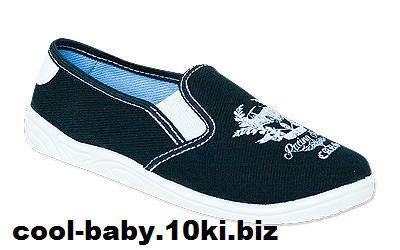 Детские мокасины текстильные для мальчика синий машина Fabian 5855 ZETPOL 25-36
