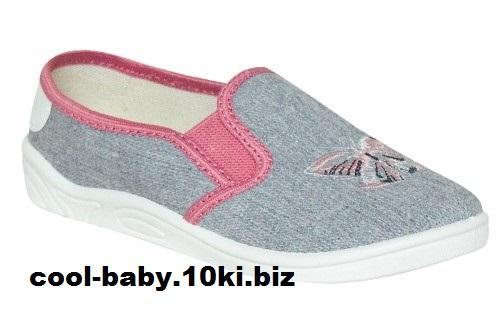 Детские мокасины текстильные для девочки серые Iwona 5961 ZETPOL 25-36