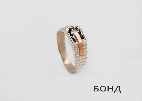 перстень Бонд