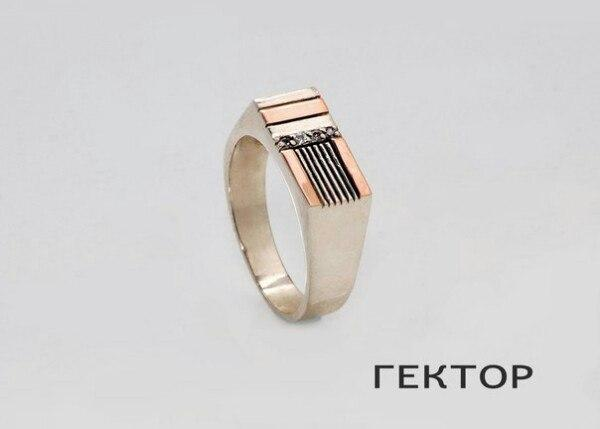 перстень Гектор