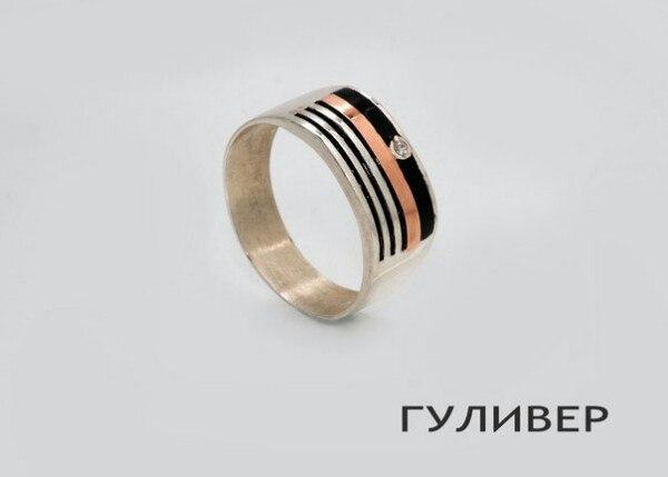 перстень Гуливер