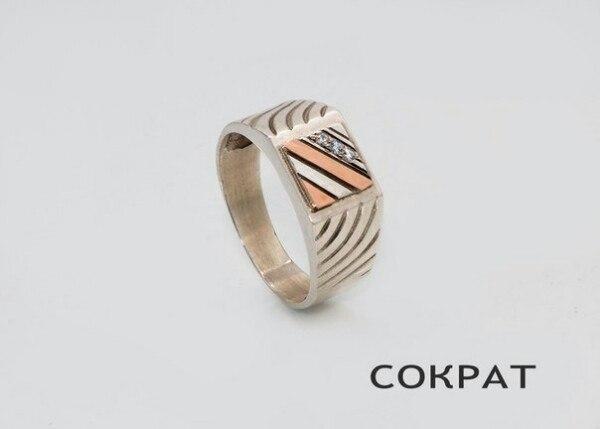 перстень Сократ