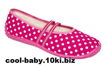 Детские балетки текстильные для девочки розовые в горох EDYTA 560 ZETPOL 25-36
