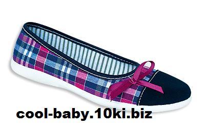 Детские балетки текстильные для девочки в клеточку Zyta 5909 ZETPOL 28-36