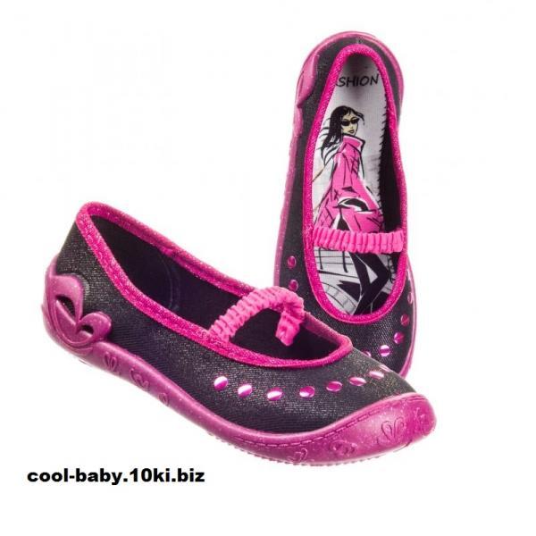 Детские балетки текстильные для девочки розовый девочка PRIMA 3A1/12 3F 26-31