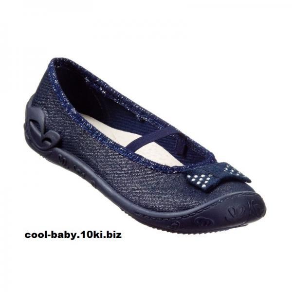 Детские балетки текстильные для девочки темно-синие PRIMA 4A1/10 3F 31-36