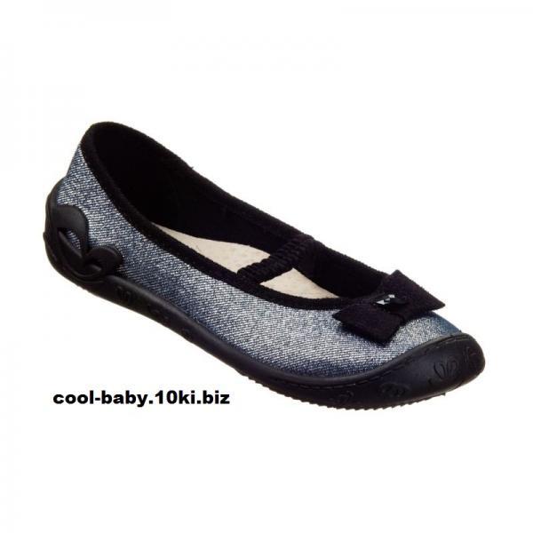 Детские балетки текстильные для девочки черные PRIMA 4A1/9 3F 31-36