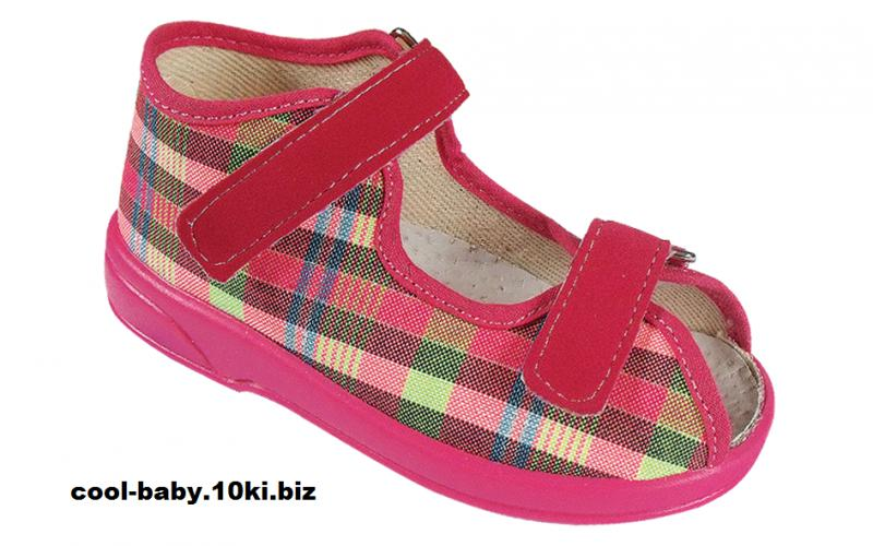 Детские босоножки текстильные для девочки розовые OLIWIA 2083 ZETPOL 20-27