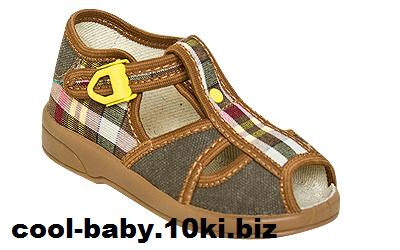 Детские босоножки текстильные для мальчика клетка коричневые SZYMEK 2304 ZETPOL 18-27