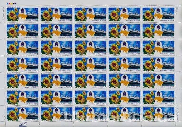 2003 № 541 лист почтовых марок Николаевская область
