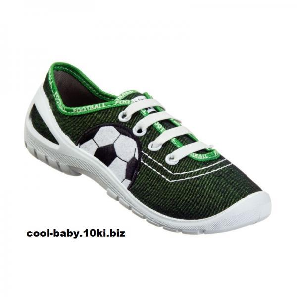Детские кеды текстильные для мальчика мяч темно-зеленые MIDAS 4Rx14/2 3F 31-36