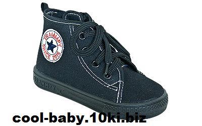 Детские кеды текстильные черные Julek 3066 TRAMMPY 20-25
