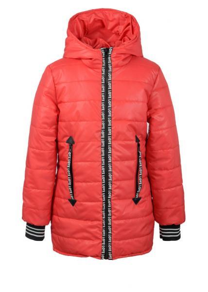 """Куртка """"Love"""" для девочек"""