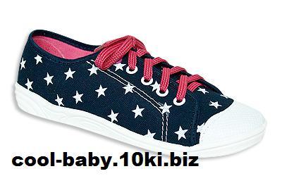 Детские кеды текстильные для девочки синий звезды Teresa 5923 ZETPOL 25-36