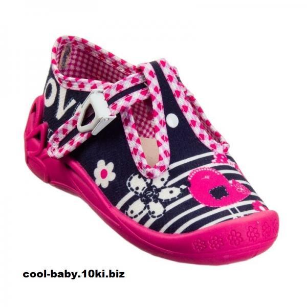 Детские тапочки текстильные для девочки сердце цветы розовые ZYRAFA 1F9/3 3F 19-25