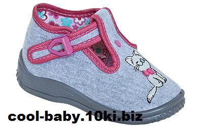 Детские тапочки текстильные для девочки киса серые Daria 2373 ZETPOL 18-27