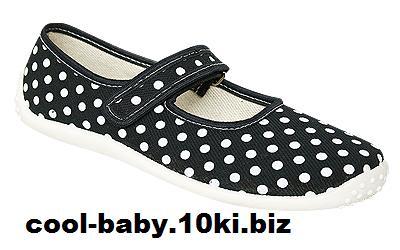 Детские тапочки текстильные для девочки синие в горошек Klaudia 5800 ZETPOL 25-36