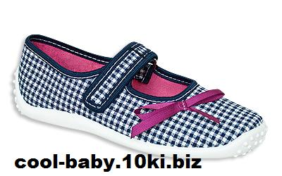 Детские тапочки текстильные для девочки мелкая клетка серые Julia 5954 ZETPOL 25-36